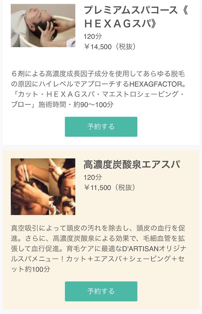 f:id:kobahiro0703:20200309152353j:image