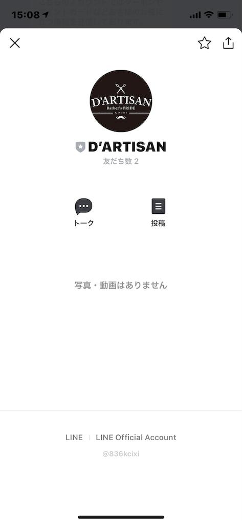 f:id:kobahiro0703:20200331150921p:image