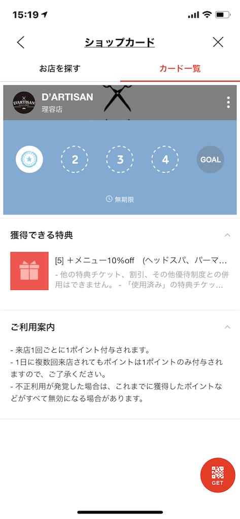 f:id:kobahiro0703:20200331152109p:image