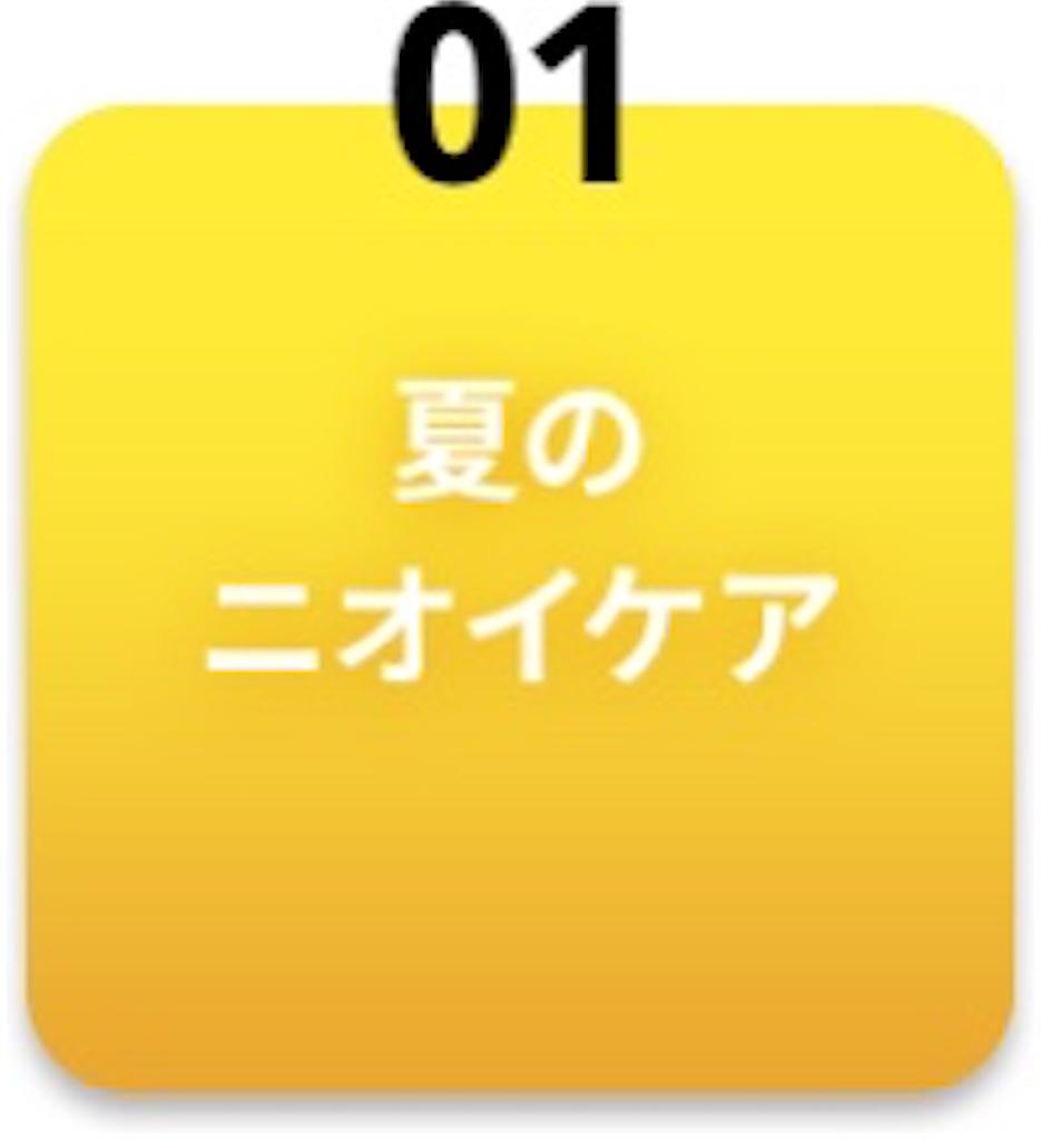 f:id:kobahiro0703:20200530180945j:image