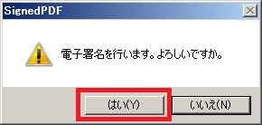 f:id:kobake:20150111001119p:plain:w250