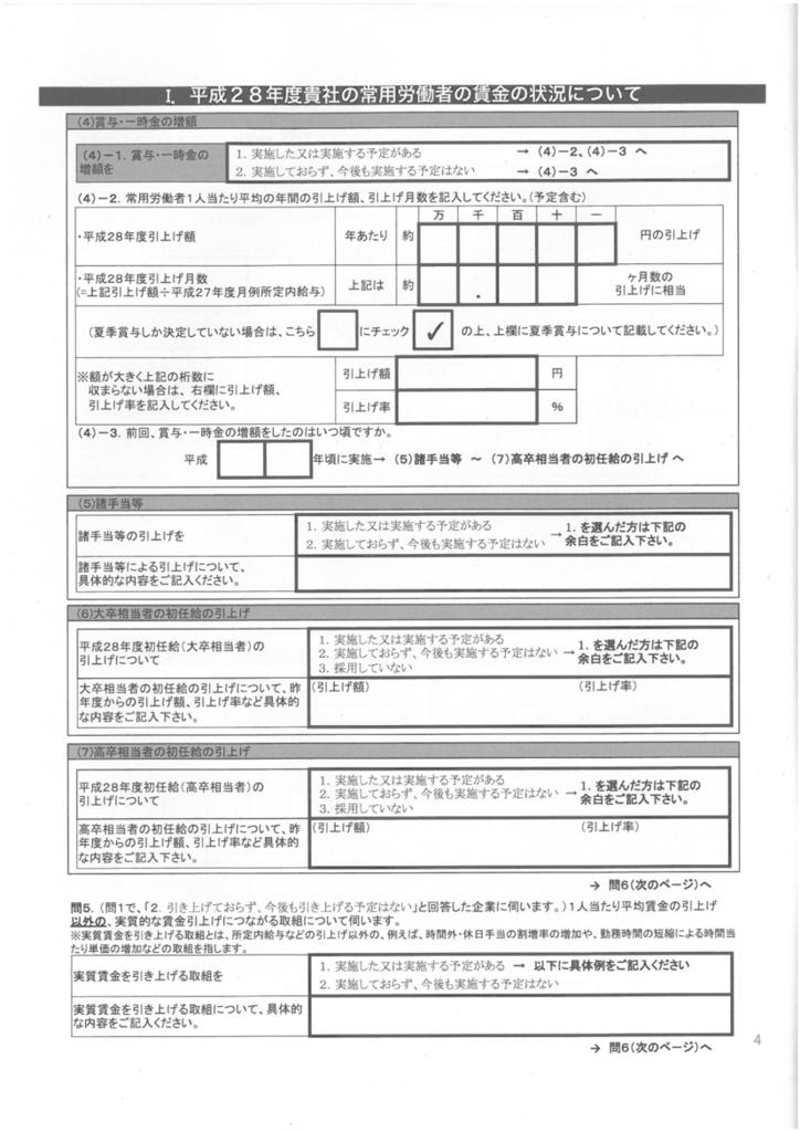 f:id:kobake:20160704121546p:plain:w150