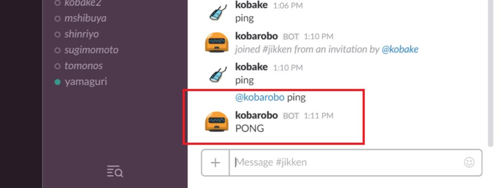 f:id:kobake:20161211135412p:plain:w500