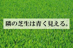 f:id:kobakkuma:20160925213901p:plain