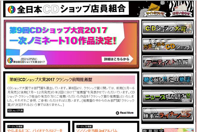 f:id:kobakkuma:20161113124652p:plain
