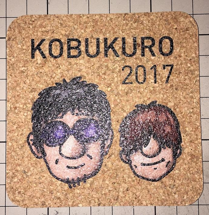 f:id:kobaosk:20170225094237j:plain