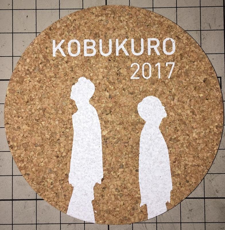 f:id:kobaosk:20170225094238j:plain