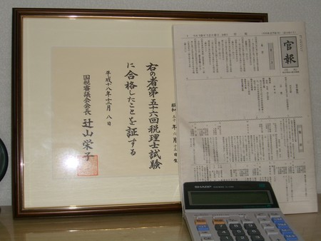 f:id:kobarin:20060106214315j:plain
