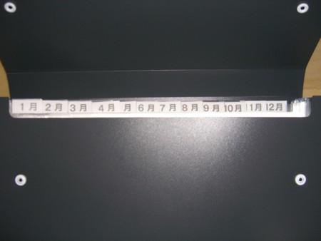 20080909192423