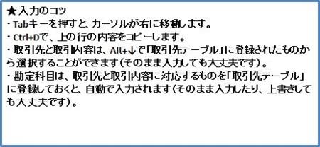 f:id:kobarin:20150308223052j:plain