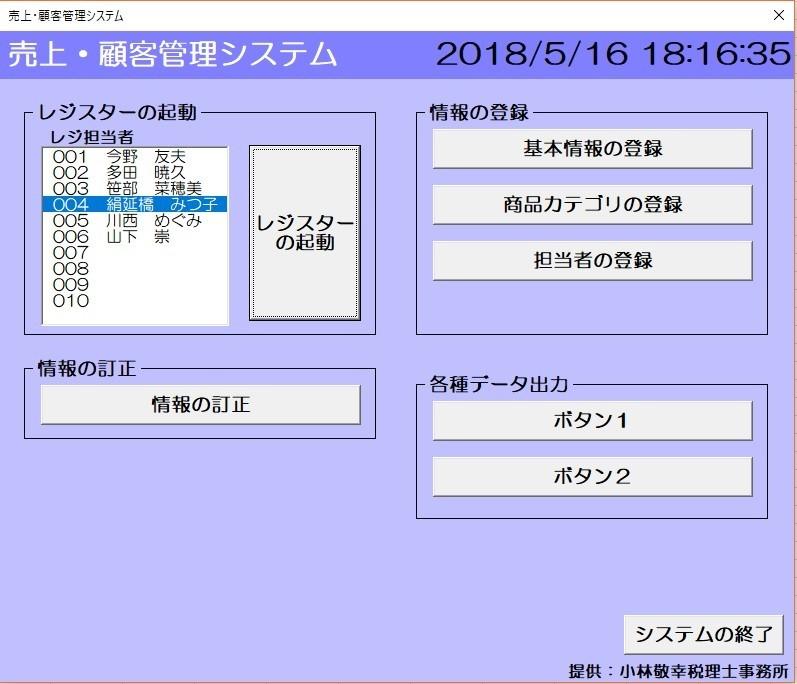 f:id:kobarin:20180516182552j:plain