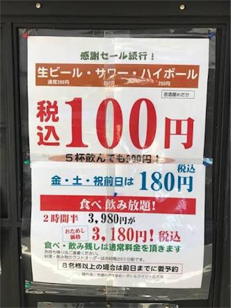 f:id:kobashu0609:20180630222027j:image