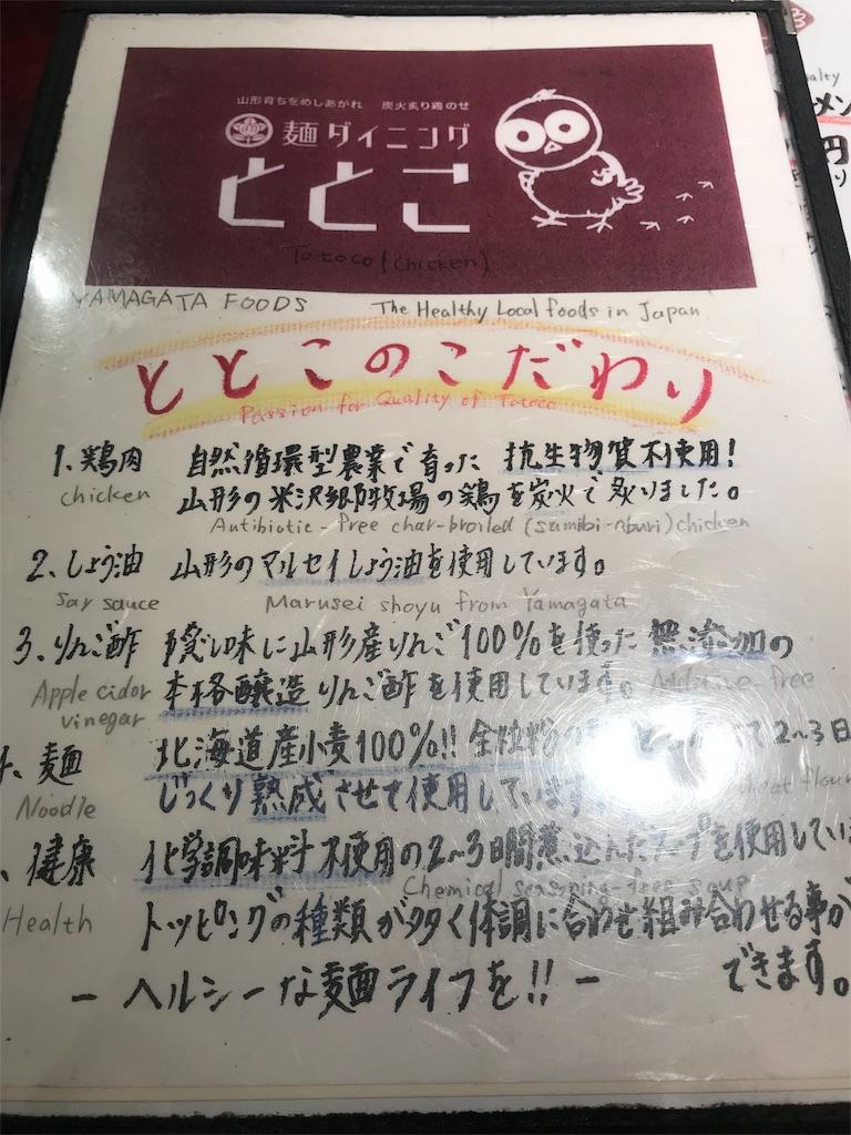 f:id:kobashu0609:20180715220539j:image