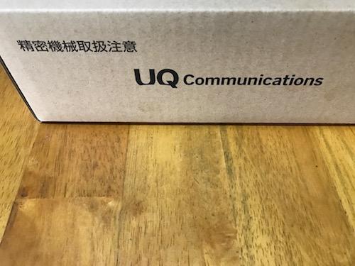 UQ Communicationsのダンボール箱