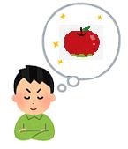 f:id:kobato-kyozai:20190520115814p:plain