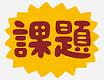 f:id:kobato-kyozai:20190520120523p:plain
