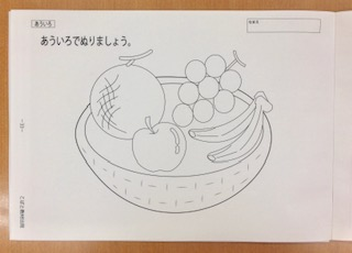 f:id:kobato-kyozai:20190520140053j:plain