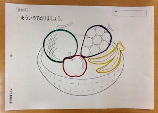 f:id:kobato-kyozai:20190520140256j:plain