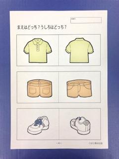 f:id:kobato-kyozai:20190525161944j:plain