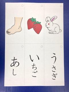 f:id:kobato-kyozai:20190525163912j:plain