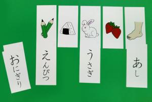 f:id:kobato-kyozai:20190527161541p:plain