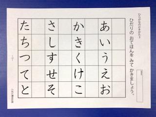 f:id:kobato-kyozai:20190601160635j:plain