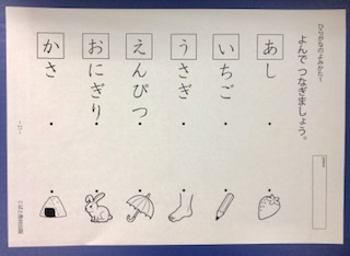 f:id:kobato-kyozai:20190603133019j:plain