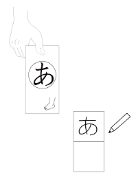 f:id:kobato-kyozai:20190603134324p:plain