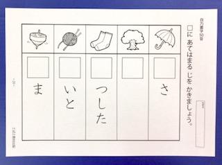 f:id:kobato-kyozai:20190603142413j:plain