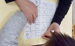 f:id:kobato-kyozai:20190607165538j:plain