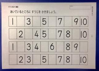 f:id:kobato-kyozai:20190607170142j:plain
