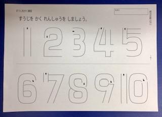 f:id:kobato-kyozai:20190607170206j:plain