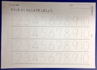 f:id:kobato-kyozai:20190607170228j:plain