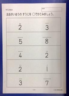 f:id:kobato-kyozai:20190621114220j:plain