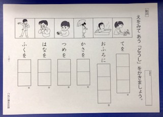 f:id:kobato-kyozai:20190626153608j:plain