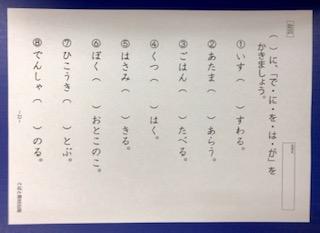 f:id:kobato-kyozai:20190626153637j:plain