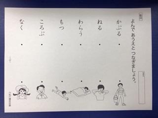 f:id:kobato-kyozai:20190626153713j:plain