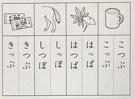 f:id:kobato-kyozai:20190629113824j:plain