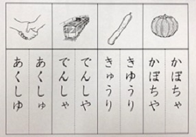 f:id:kobato-kyozai:20190629114003j:plain