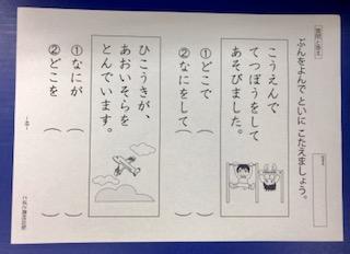 f:id:kobato-kyozai:20190702135823j:plain