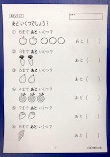 f:id:kobato-kyozai:20190703145937j:plain
