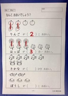 f:id:kobato-kyozai:20190705155200j:plain