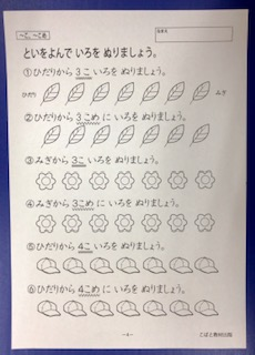 f:id:kobato-kyozai:20190705155408j:plain