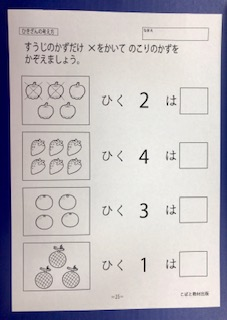 f:id:kobato-kyozai:20190710162041j:plain