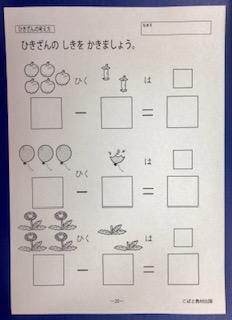 f:id:kobato-kyozai:20190710162151j:plain