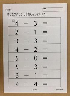 f:id:kobato-kyozai:20190713164542j:plain