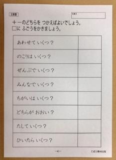 f:id:kobato-kyozai:20190717160410j:plain