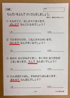 f:id:kobato-kyozai:20190717160653j:plain