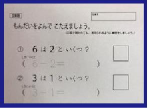 f:id:kobato-kyozai:20190717163328p:plain