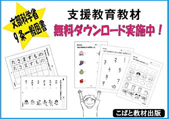 f:id:kobato-kyozai:20190719112240p:plain